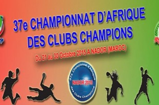 large_news_CHAM-AFRIQUE94