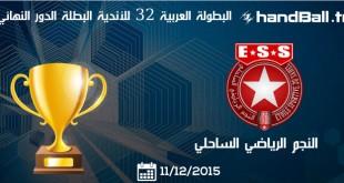 l'étoile champion arabe