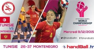 Tunisie vs Monténégro