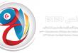 CAN 2020 : la FTHB signe le protocole d'accord pour l'organisation de la 24e édition du championnat d'afrique