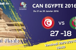 tunisie-algérie-résultat