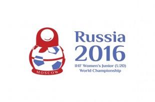 0_Logo_2016WJWCh_RUS_news