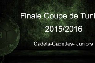 coupe-de-tunisie-juniors-cadets