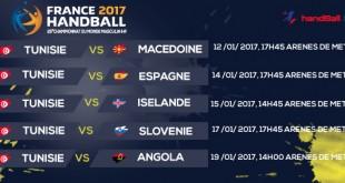 match-programme