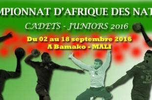Championnat-Africain-des-Cadets