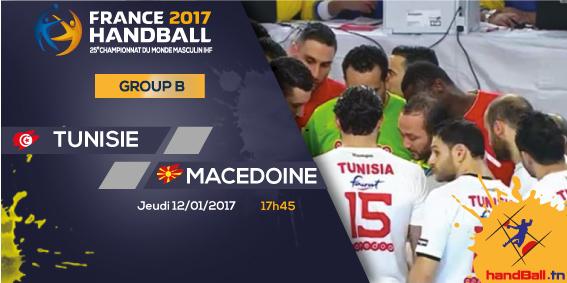 tunisie-macedoine