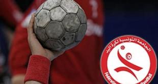 championnat arabe : la prochaine édition à Sfax