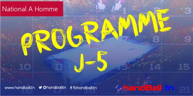 programme J5-100