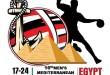 Championnat méditerranéen U17 : la Tunisie éliminée en quart par l'Egypte