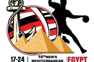 MHC-Championship-2019EGYPT-Logo