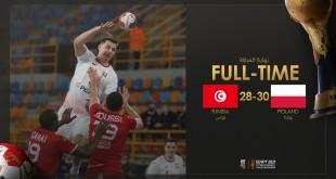 tunisie vs pologne