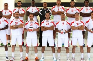 sélection tunisienne masculine de handball