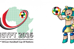 CAN2016 logo