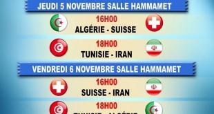 Programme-Tournoi-Feu-Rafik-Khouaja