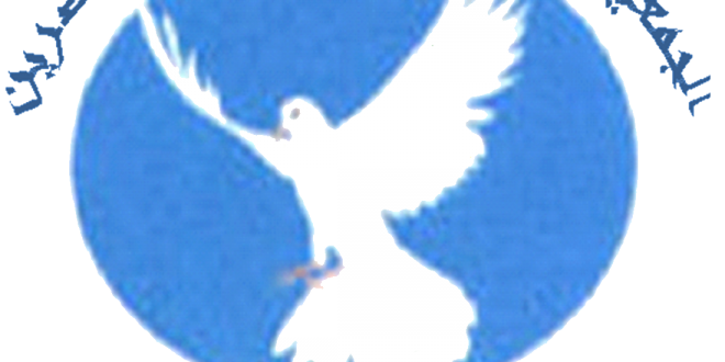colombe-gasrin
