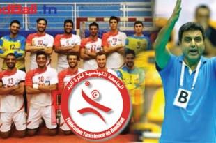 equipe-national-junior