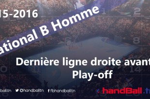 nationalB-homme-play-off