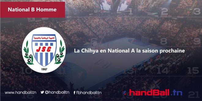 chihiya
