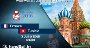 France-Tunisie