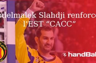Abdelmalek-Slahdji-renforcera