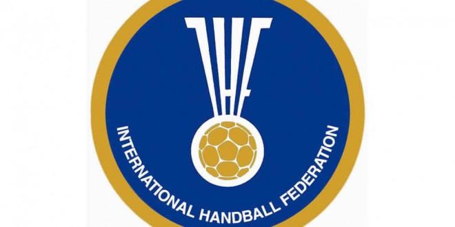 0_IHF Logo_news