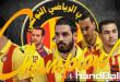 Championnat arabe 2021 : 15 clubs seront au rendez-vous à Hammamet
