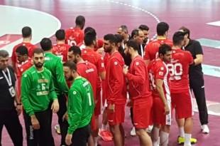 Tunisie Vs Argentine